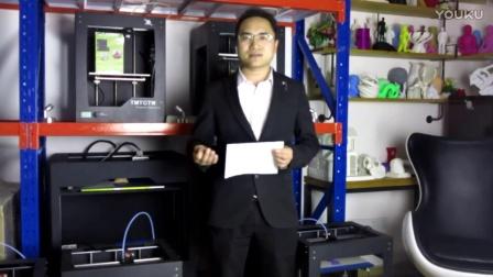 2017年3D打印机销售量将会爆发