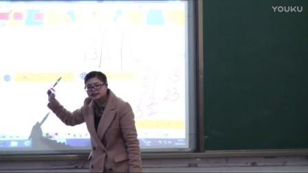 《数学广角-搭配》观摩课-人教版数学二年级,涪江路小学:赵霞