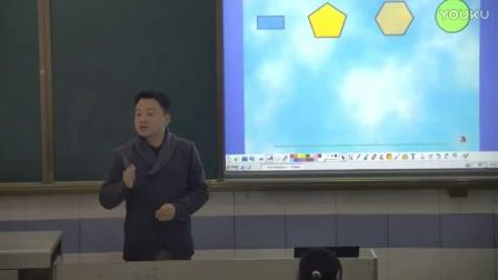 《图形的密铺》观摩课-人教版数学五年级,五星小学:黄晟铭
