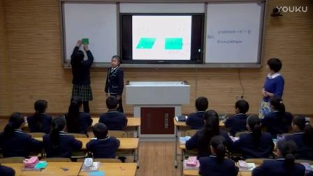 《平行四边形的面积》观摩课-人教版数学五年级,南充市五星小学:骆小辉