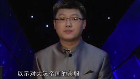 47.史上最牛装×贩子—腾飞五千年之悠悠两汉