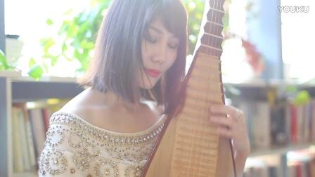 【郝浩涵吉他教学】东情西韵 卷珠帘(琵琶:杨一格)