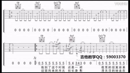 学吉他_陈楚生姑娘吉他谱原版_吉他弹唱视频
