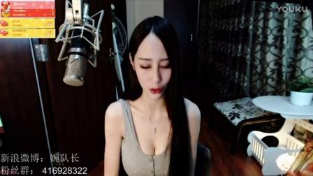 熊猫TV婉队长:620481.粉丝群:416928322