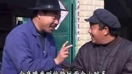 民间小调老岳父卖春药下集