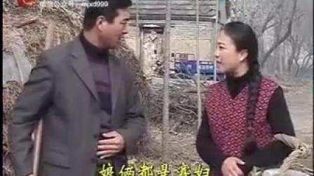民间小调上门女婿04