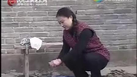 民间小调上门女婿09