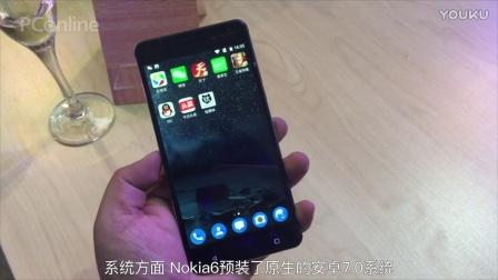 情怀再临!诺基亚全新手机Nokia 6上手试玩