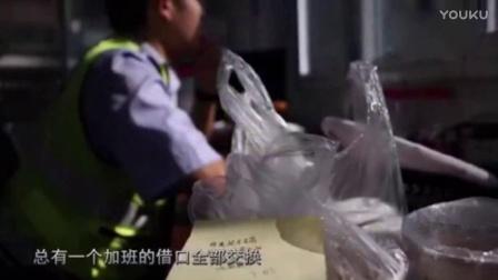 火了!感人MV记录交警工作生活 网友:已忘记原版歌词