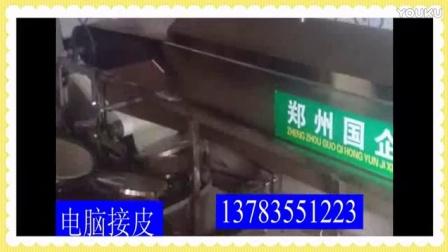 CNTV凉皮机13783551223-国企鸿运2H040