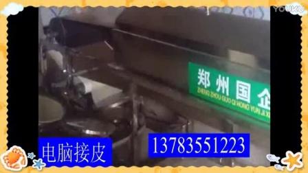 安阳粉皮机13783551223-国企鸿运88X08