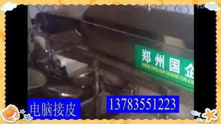 江西粉皮机13783551223-国企鸿运D28BP