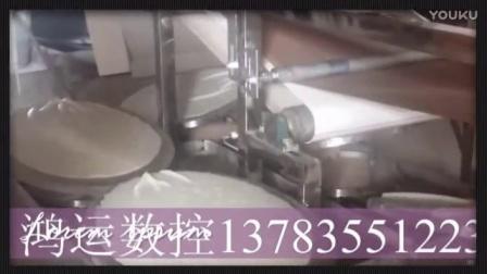 不锈钢凉皮机13783551223-国企鸿运40XZ2