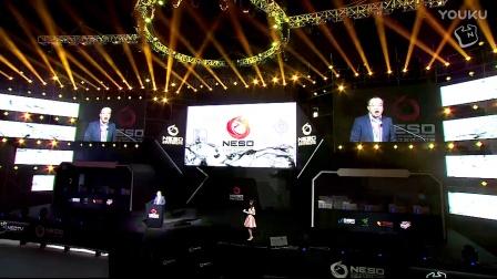 2016NESO全国电子竞技公开赛 开幕式