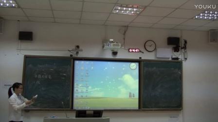 高中地理《热力环流》说课视频+模拟上课视频,梁丽燕,2016年广西教师教学技能说课大赛视频
