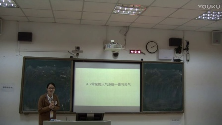 高中地理《锋与天气》说课视频+模拟上课视频,梁煜敏,2016年广西教师教学技能说课大赛视频