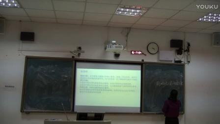 初中地理《影响我国气候的主要因素》说课视频+模拟上课视频,卫凌洁,2016年广西教师教学技能说课大赛视频