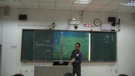 高中地理《热力环流》说课视频+模拟上课视频,刘华光,2016年广西教师教学技能说课大赛视频