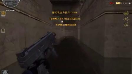 CF陈子豪穿越火线解说CF生化刀僵尸最新视频:王者之怒