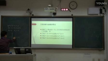 高中数学《方程的根与函数的零点》说课视频+模拟上课视频,冯学金,2016年广西教师教学技能说课大赛视频