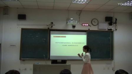 高中地理《热力环流》说课视频+模拟上课视频,韦燕,2016年广西教师教学技能说课大赛视频