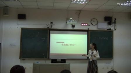 高中地理《热力环流》说课视频+模拟上课视频,潘丽伊,2016年广西教师教学技能说课大赛视频