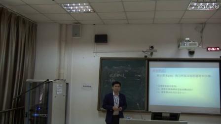 高中地理《热力环流》说课视频+模拟上课视频,姜游邦,2016年广西教师教学技能说课大赛视频