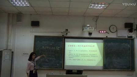 高中地理《热力环流》说课视频+模拟上课视频,夏白云,2016年广西教师教学技能说课大赛视频