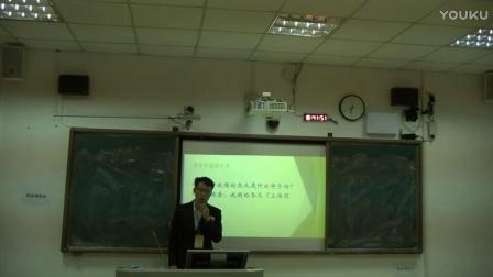 初中地理《影响我国气候的主要因素》说课视频+模拟上课视频,韦志强,2016年广西教师教学技能说课大赛视频