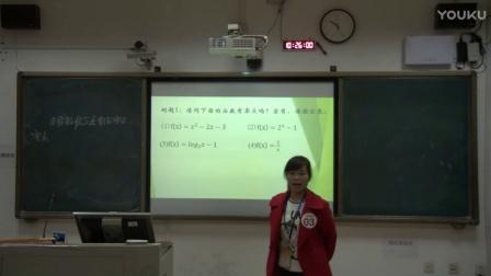 高中数学《方程的根与函数的零点》说课视频+模拟上课视频,余小华,2016年广西教师教学技能说课大赛视频