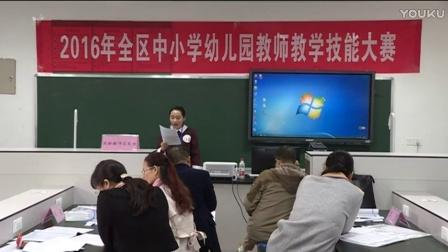 小学音乐《是谁在歌唱》说课视频+模拟上课视频,苏丽,2016年广西教师教学技能说课大赛视频