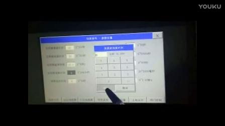 KZ-400变频恒压供水控制器视频使用说明