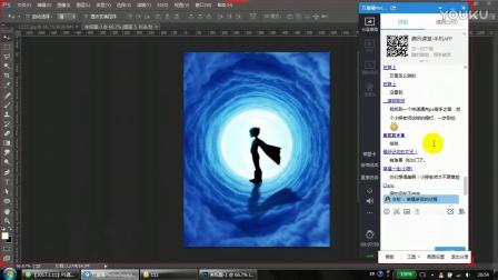 PS教程:极坐标创意剪影海报制作(下)photoshop入门教程