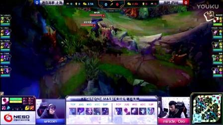 2016NESO全国电子竞技公开赛 LOL小组赛 酒在龙手.上海 vs 品胜.四川