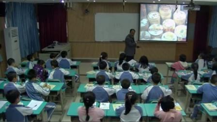 《南国美食》教学课例(广东教育版品德与社会三年级,翠茵学校:周炳成)