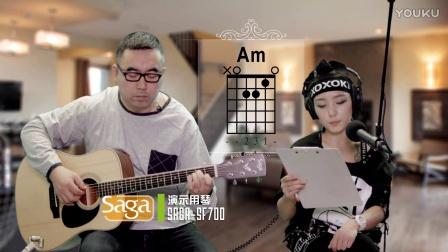 蔡健雅《停格》吉他弹唱