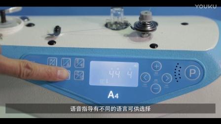 [JK-A4].中文. v2