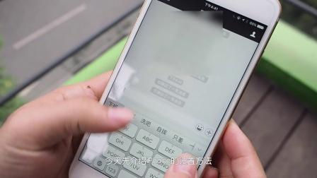 简单设置一下,就能看到微信好友撤回的消息?