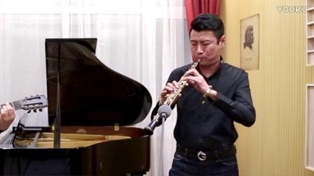 【郝浩涵吉他教学】【武凯工作室】秋意浓(Oboe:杨鸣)