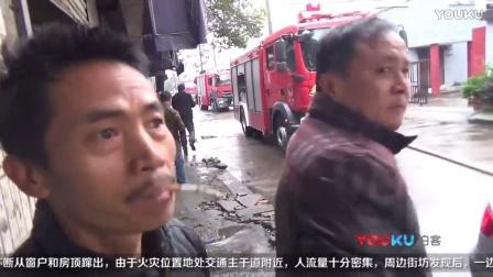 火灾现场:宁波一模具配件中心突发大火 消防火速救援