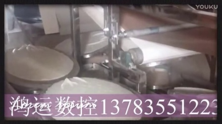 CCTV上榜凉皮机13783551223-国企鸿运XZVT0