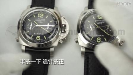沛纳海PAM213 VS厂最新同步正品追针计时