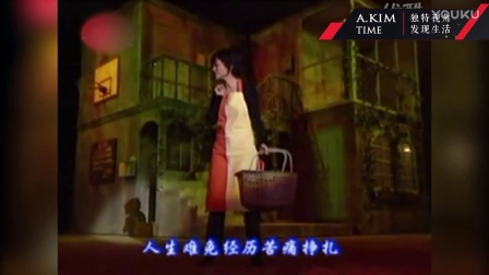 张艾嘉现场演唱《爱的代价》
