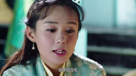 《奇星记之鲜衣怒马少年时》26集预告片