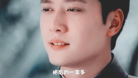 林允与冯绍峰已分手 人鱼恋终于走到尽头? 08