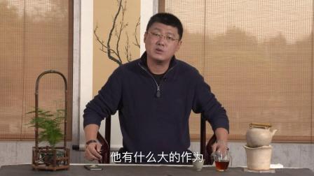 袁视角:第29期:细数西汉的大佬们