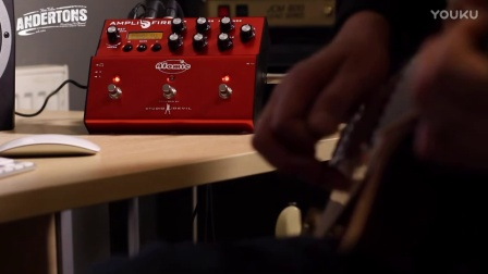 The Atomic Amplifire Plays Funky Rock