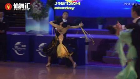 2016中国体育舞蹈公开赛总决赛- 青年组标准舞-王兆明  刘佳泽-维也纳华尔兹