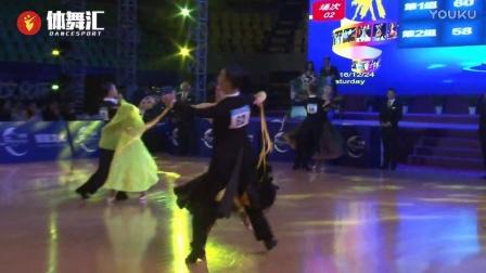 2016中国体育舞蹈公开赛总决赛- 青年组标准舞-王兆明  刘佳泽-快步