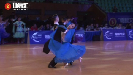 2016中国体育舞蹈公开赛总决赛- 青年组标准舞-孙煜龙  何欣洋-维也纳华尔兹